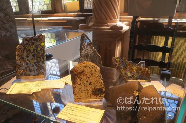 隕石12@ぱんたれい