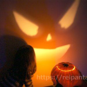 ハロウィン1©ぱんたれい