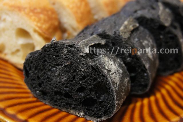 活性炭のパン5